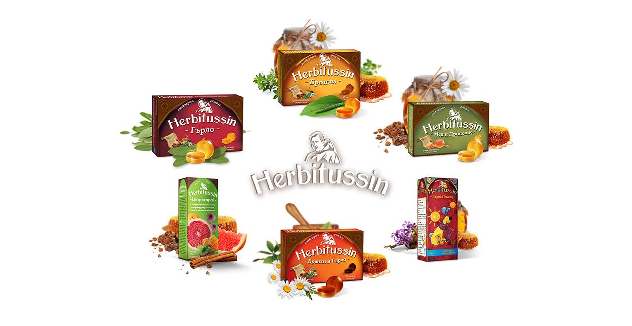 (c) Herbitussin.bg